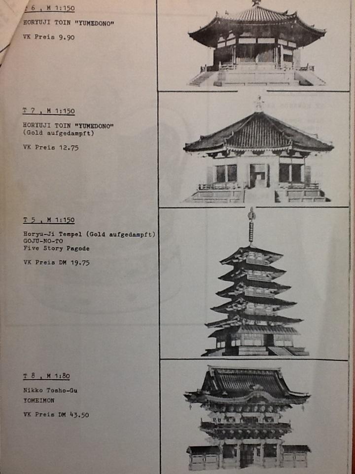 les achats de Jacques - Page 4 Fujimi27