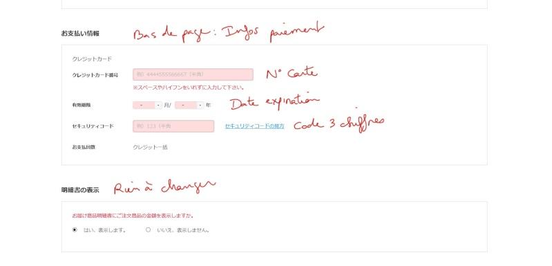 [Tuto] Commander au Japon (page 01) 0610