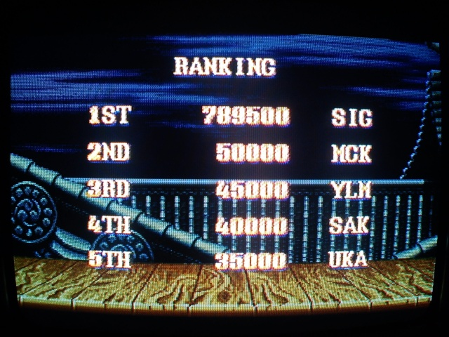 "Hiscores ""Street Fighter 2 Turbo"" hard  - Page 3 Img_2045"