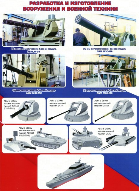 Naval Weapon Systems & Technology - Page 6 22-38910