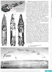 Naval Weapon Systems & Technology - Page 6 79702-11