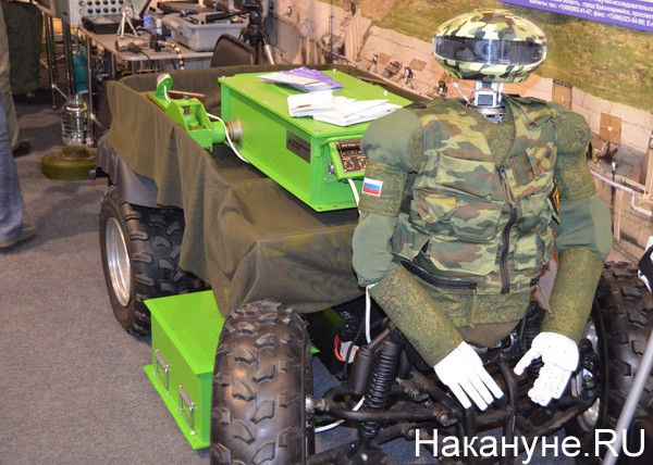 Russian Army Robots - Page 5 Image_10