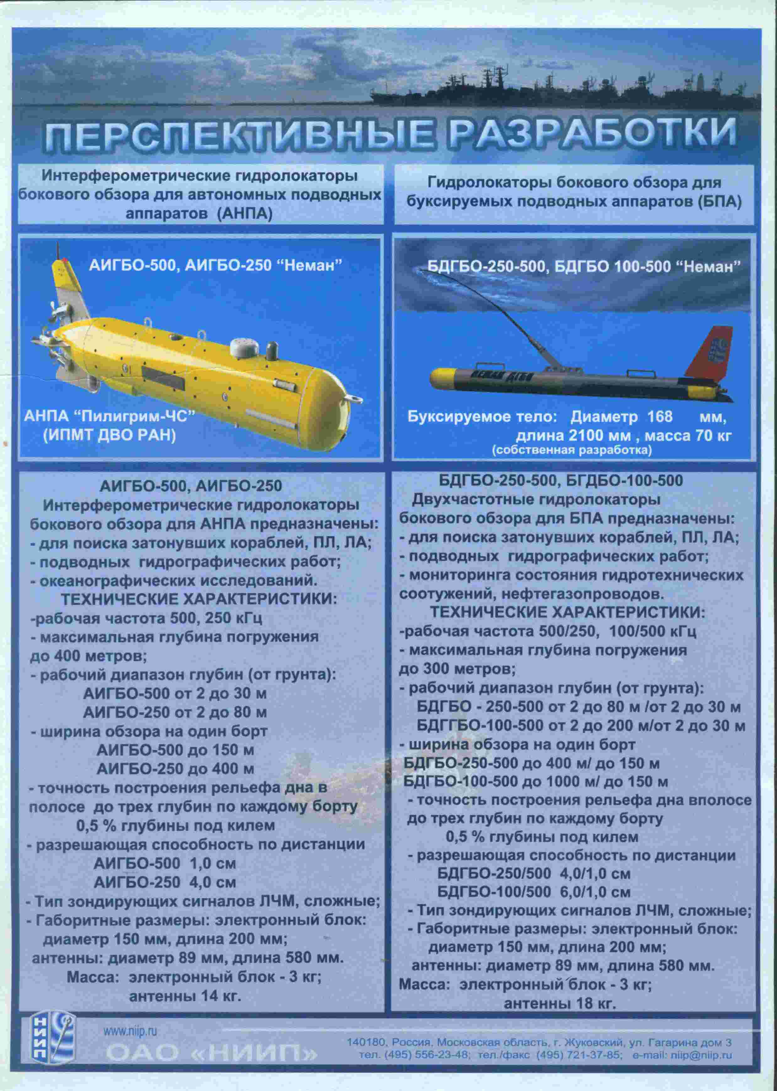 Naval Weapon Systems & Technology - Page 6 Mohnj10