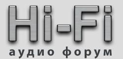 Hi Fi форум DIY аудио форум Аудиопортал