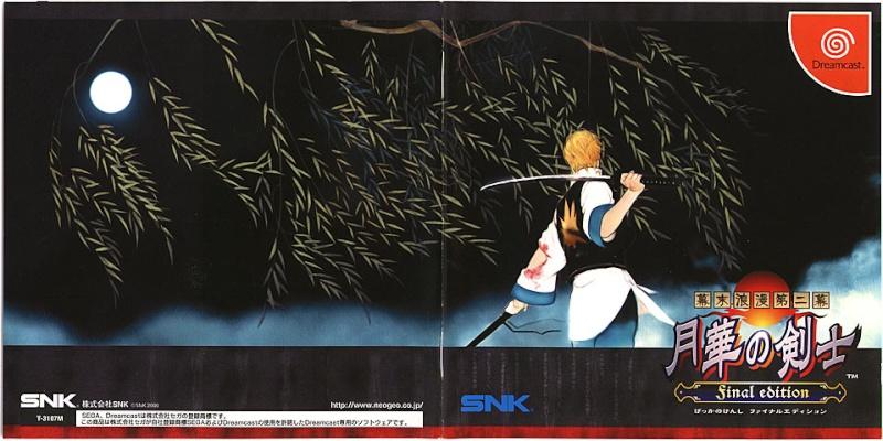 Les plus belles affiches de jeux 01cove10