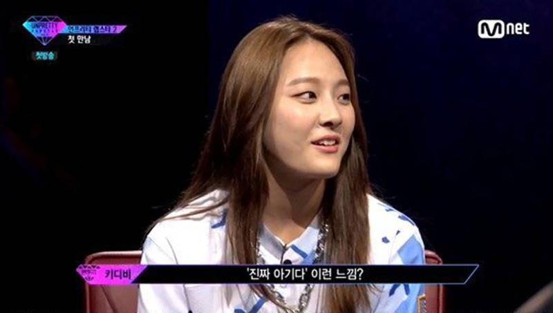 Suah tient sa force de la YG Entertainment Bobby-10