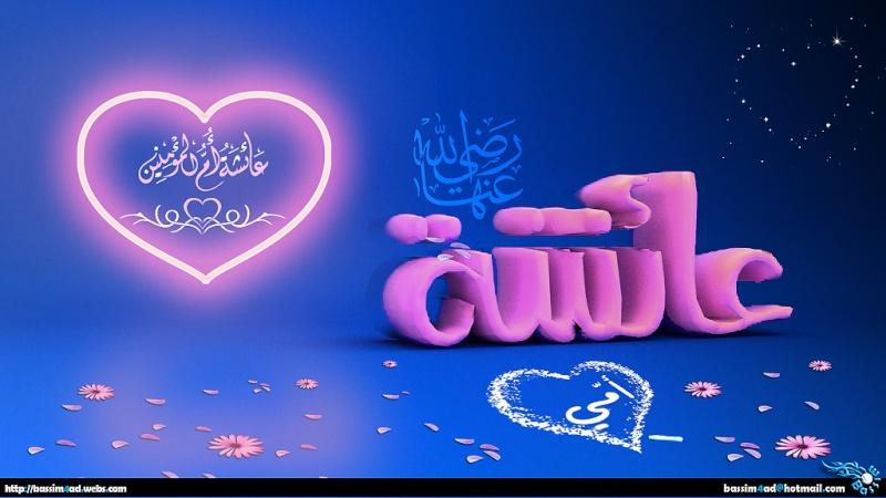 ****الشيعة - Page 2 01385910