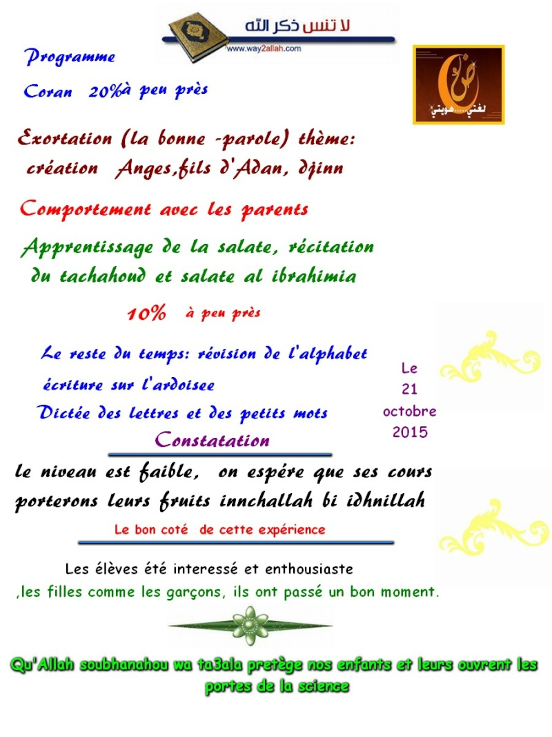 cours دروس  - Page 2 Cours_10