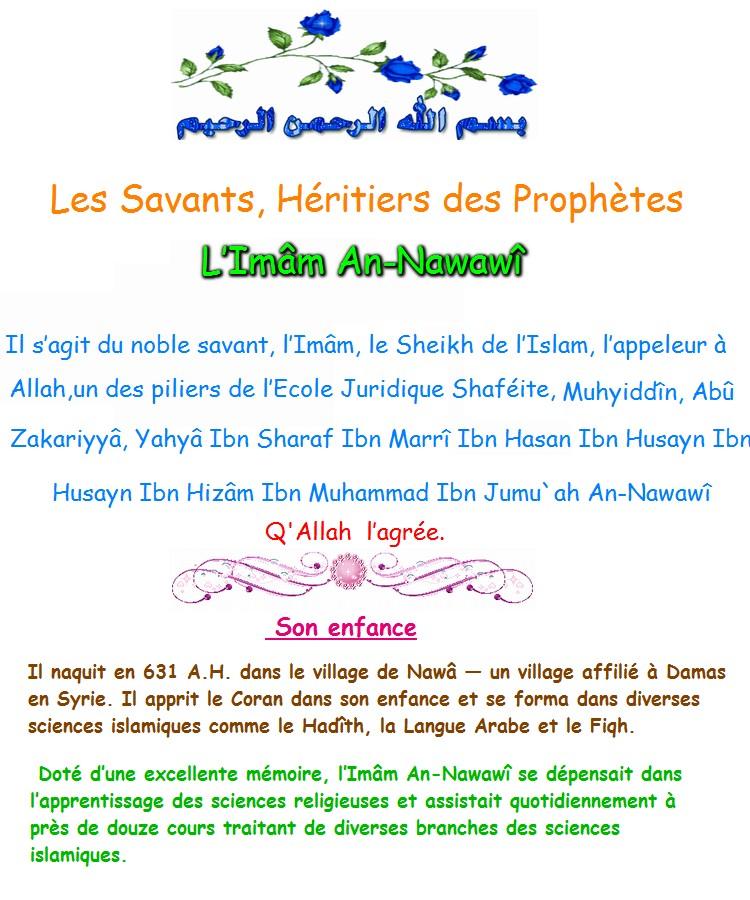 cours دروس  Nawawi10