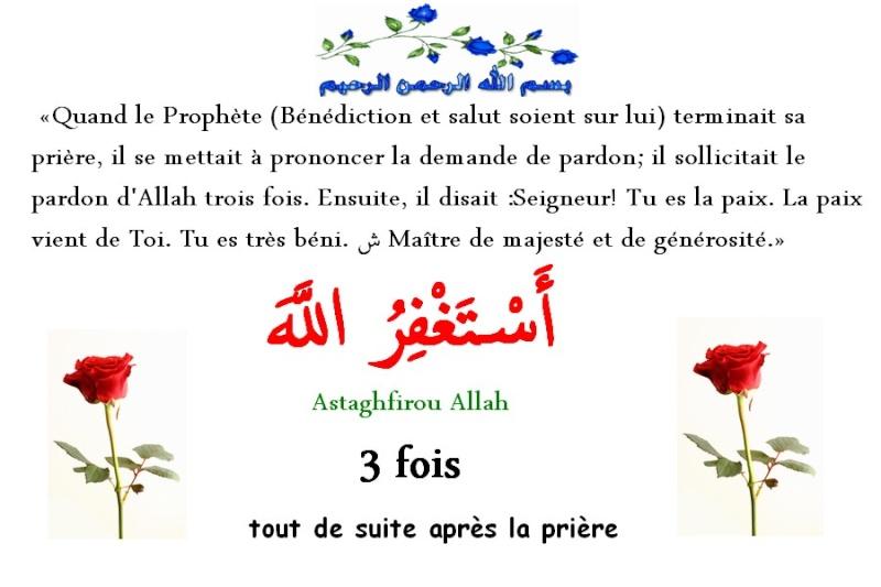 cours دروس  Tout_d11