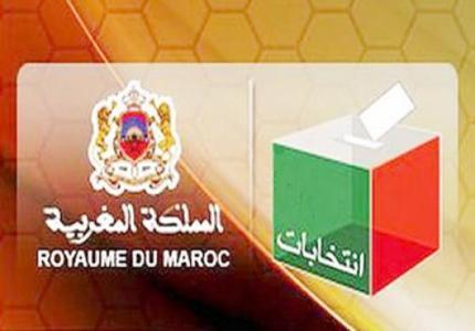La jeunesse de Sidi Bibi fait face au débarquement des envahisseurs  87201510