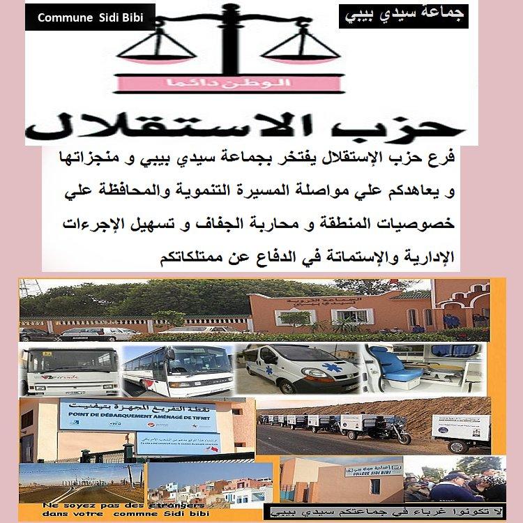La jeunesse de Sidi Bibi fait face au débarquement des envahisseurs  Sidibi10