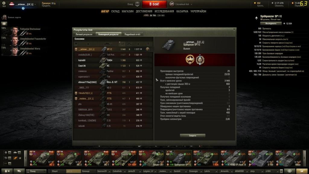 (Master) SP I C Shot_020
