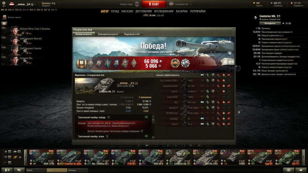 (Master) Centurion 7/1 Shot_023