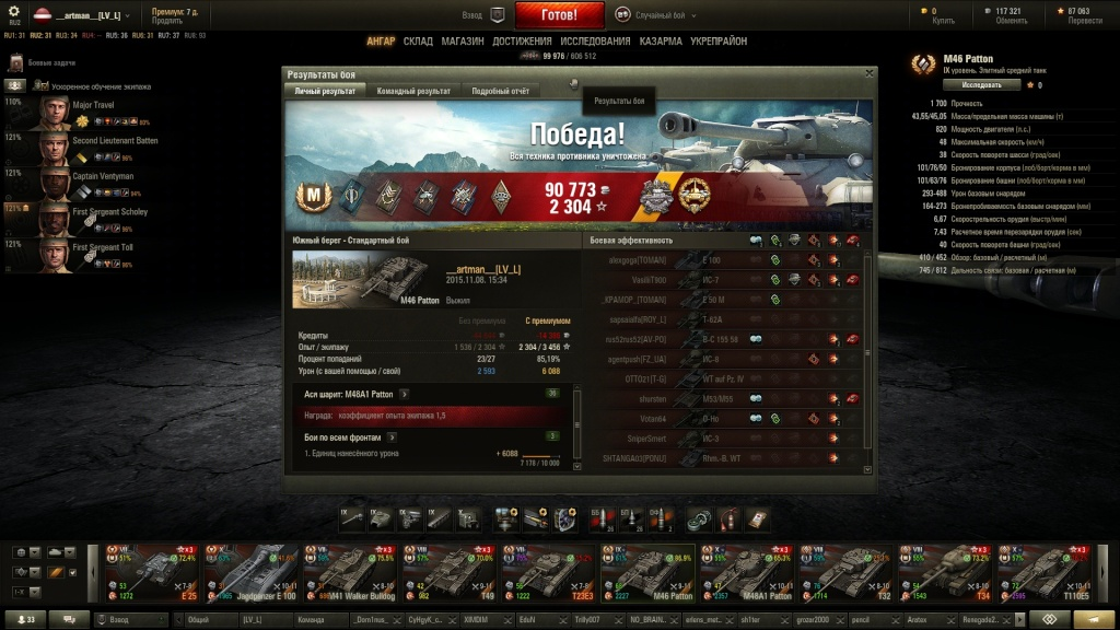 (Master) M46 Patton Shot_025