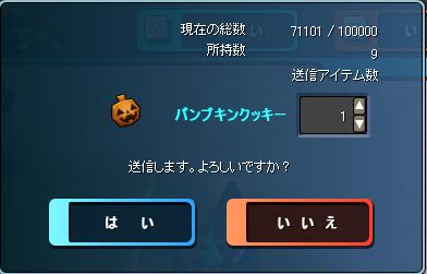 29/10/2015 update (updated) Jp10