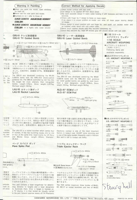 "A-4 E/F Skyhawk - Eduard ""Vietnam Scooters"" limited edition 1/48°. 00121"