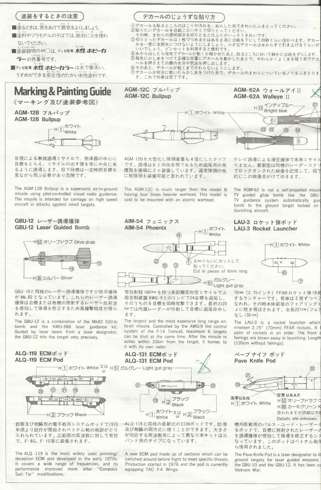 "A-4 E/F Skyhawk - Eduard ""Vietnam Scooters"" limited edition 1/48°. 00217"