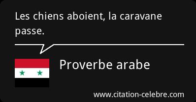 citation celebre Citati48
