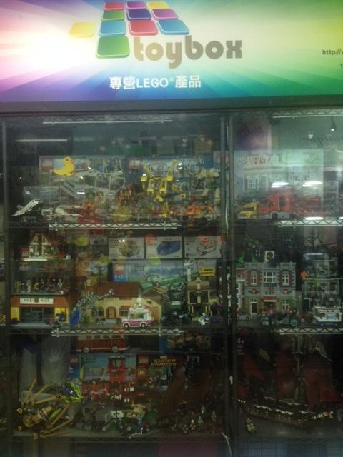 Trouver des magasins de jeux videos / Jouets Lego a Hong Kong et Macao Img_1210