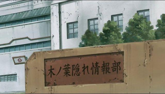 Divisão de Inteligência de Konohagakure Divisy10