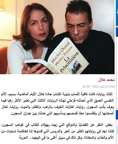 """Les """"Oufkir"""" n'interessent plus les Marocains hespress divague Captur10"""