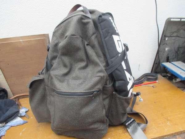 sac à dos Img_0723