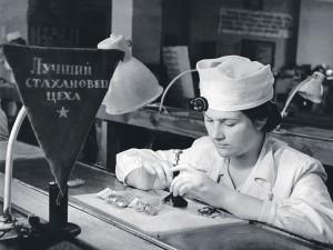 Petite histoire de l'usine de Penza Pchz-310