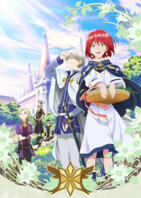 [ANIME/MANGA] Shirayuki aux cheveux rouges (Akagami no Shirayuki) Akagam10