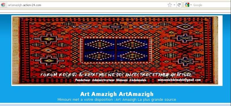 Le Logo Yeh Bladi  le Maroc Artama10