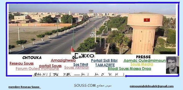 Le Logo Yeh Bladi  le Maroc Chtouk10