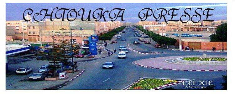 Le Logo Yeh Bladi  le Maroc Chtouk11
