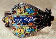 Le Logo Yeh Bladi  le Maroc Chtouk12