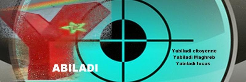 Le Logo Yeh Bladi  le Maroc Logo_y10