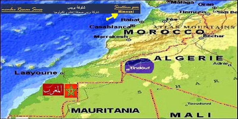 Le Logo Yeh Bladi  le Maroc Mimoun13