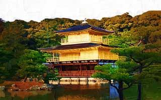 les belles maisons  Yun_5710