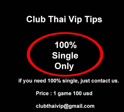 We Sale 100% Single  Vip_pr12