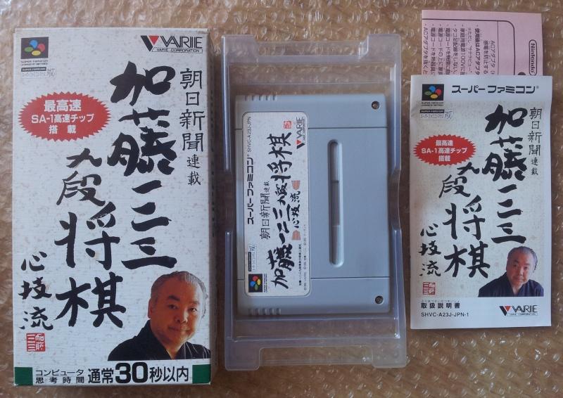 SFC Renkaban & Fukkokuban le jeu des différences! SHVC-JPN SHVC-JPN-1 SHVC-JPN-2 02510