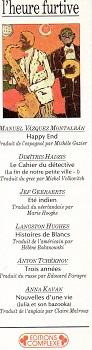 Echanges avec Nanou - Page 2 10410