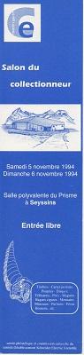 Echanges avec Nanou - Page 5 Img40110