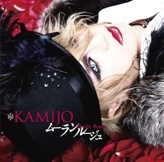Sa Majeste Kamijo  Kamijo11