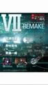 FF VII Remake Img_4513
