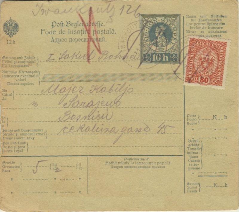 Inflation in Österreich - Belege - 1918 bis 1925 - Seite 5 Iwanko10