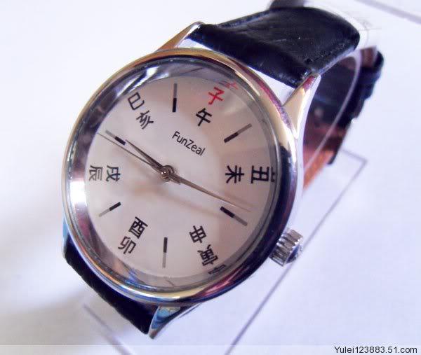Une montre auto de qualité avec caractères chinois 74511110