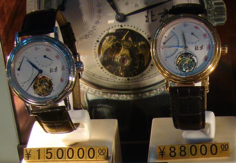 Une montre auto de qualité avec caractères chinois Sealsc10