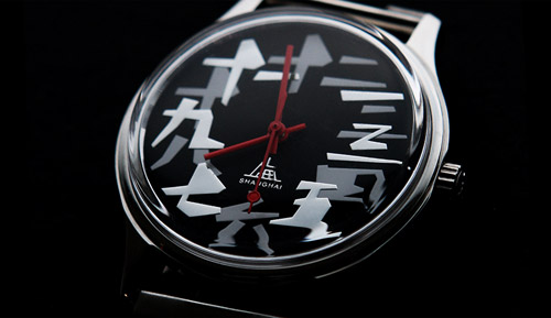 Une montre auto de qualité avec caractères chinois Shangh10