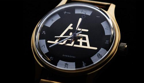 Une montre auto de qualité avec caractères chinois Shangh13