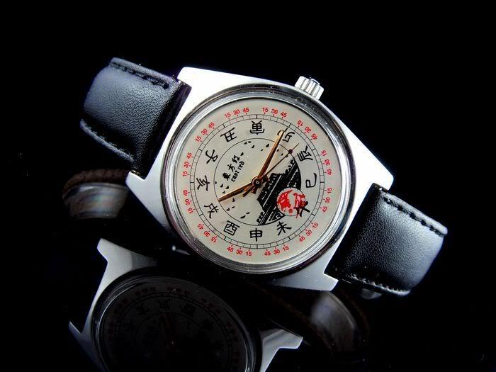Une montre auto de qualité avec caractères chinois Shangh14