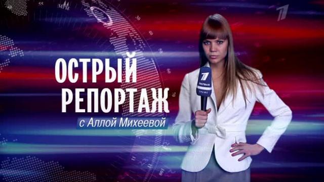 """Передача """"Вечерний Ургант"""" с Аллой Михеевой и не только. 02877311"""