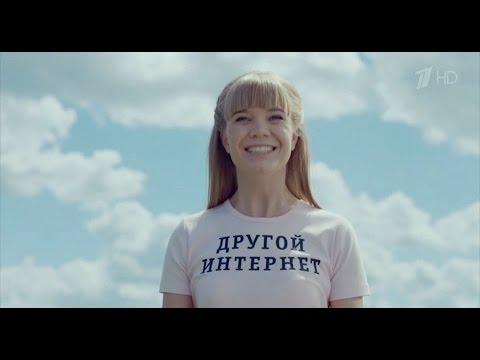 Алла Михеева в рекламе. Hqdefa11